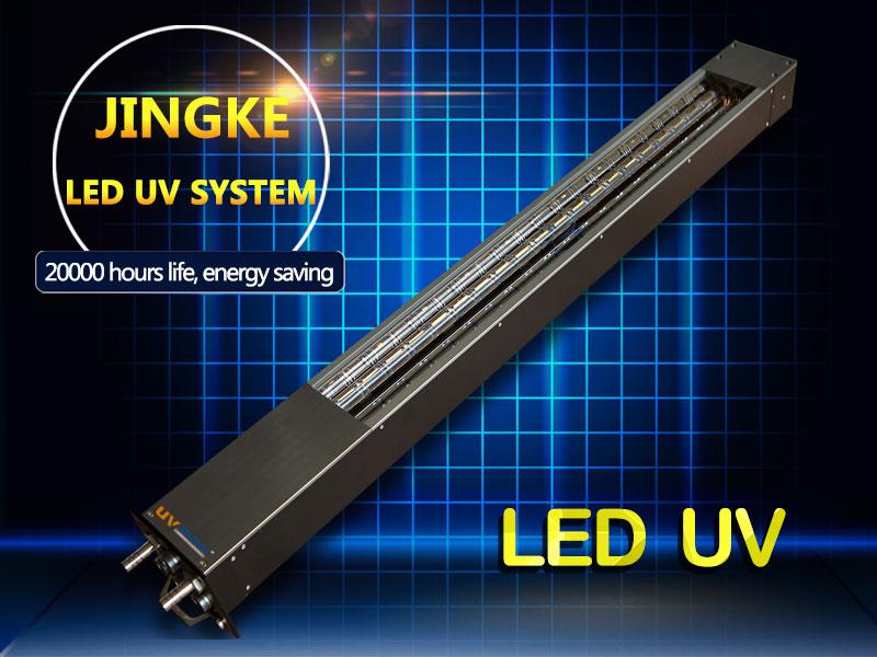 LED UV Cassette