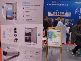 Jingke at Jiangsu Printing Industry Innovation & Development Expo