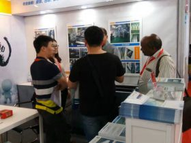Jingke at China International Print Exhibition 2016