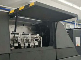 Features of the UV curing system