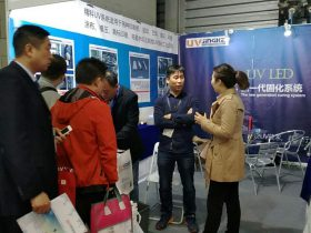 Jingke at China International Corrugated Exhibition 2017
