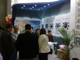 Jingke at Labelexpo South 2014 in China
