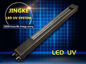 LED UV Module