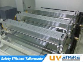 UV System for Coating Machine