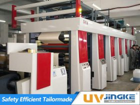 Jingke UV Curing System for Flexographic Printing