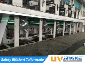UV Curing System for Flexographic Printing Press
