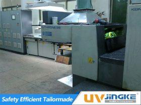 UV Curing System for Komori L28 Printing Press