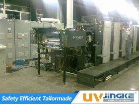 UV Curing System for Zhongjing Printing Press