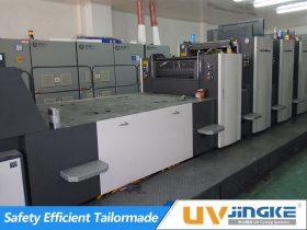 UV Curing System for Zhongjing Printing Machine