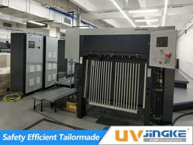 UV Curing System for Heidelberg CD 102-7+1