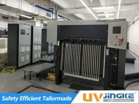 UV Curing System for Heidelberg CD 102-7+1