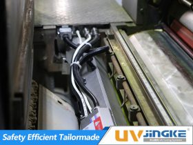 UV Curing System for Heidelberg Offset Printing Machine